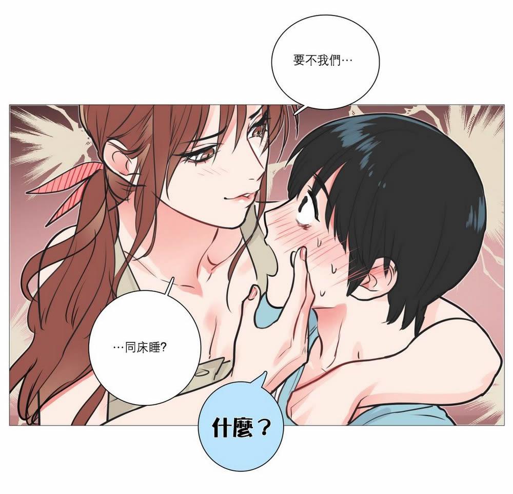 里番ACG - lfa.xemh250.com